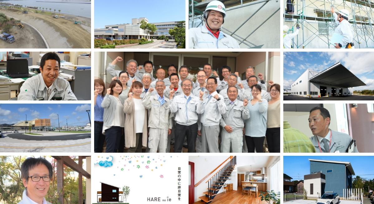 中村土建株式会社は 静岡県湖西市にある地域に根差した 創業65年の建設会社です!!