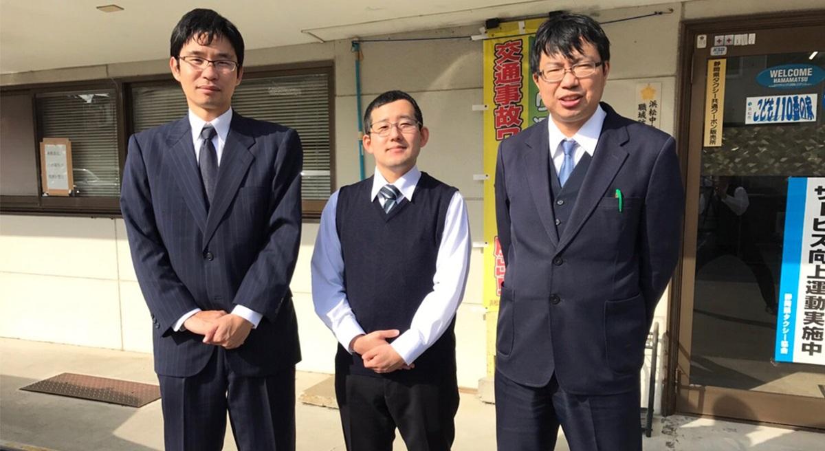 光タクシー株式会社 求人採用サイト