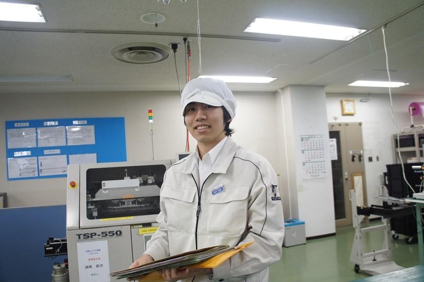 【新卒】生産管理スタッフ募集!