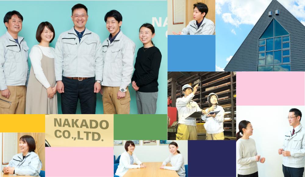 【建築施工管理事務】地元の建築施工がメインの優良企業