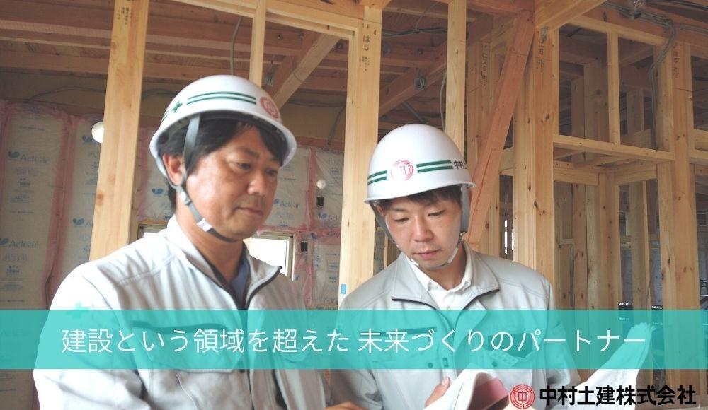 """【建築施工管理】休暇がとりやすい環境で""""高度な人材""""へと成長"""