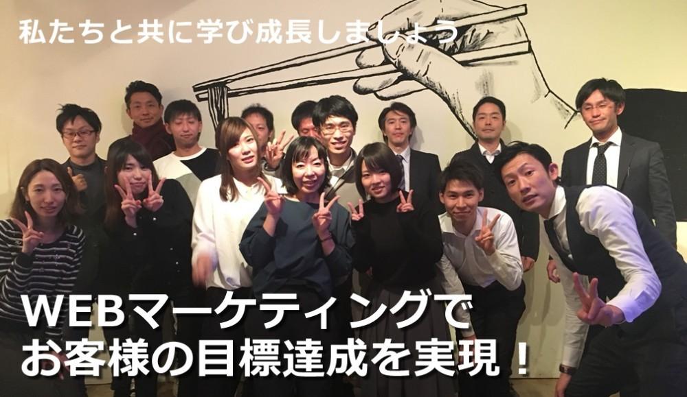 取引先数400社以上、静岡県にもこんな会社あるんです
