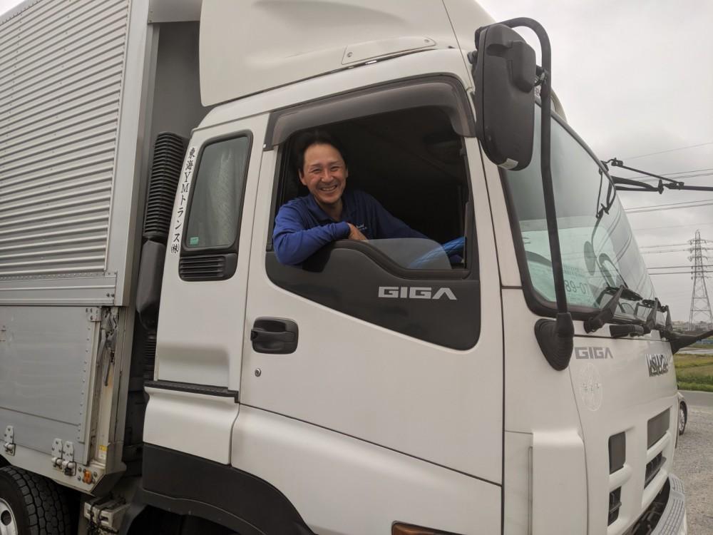 プライベート両立可能!10tトラック集荷輸送ドライバー
