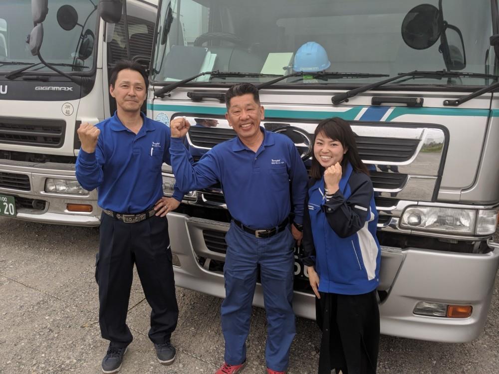 未経験者大歓迎!4tトラック航空貨物集荷ドライバー