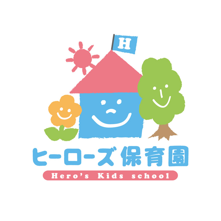 名古屋市 本郷に地域密着した児童発達支援事業所を開設予定です!